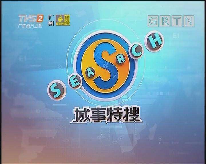 [2018-09-29]城事特搜:国庆赏花好去处