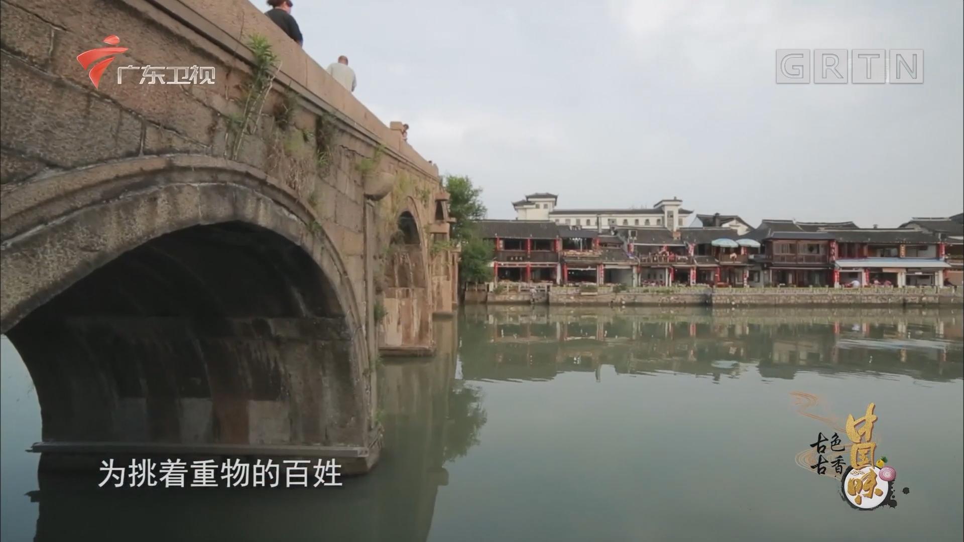[HD][2018-09-01]古色古香中国味:乱而有趣朱家角