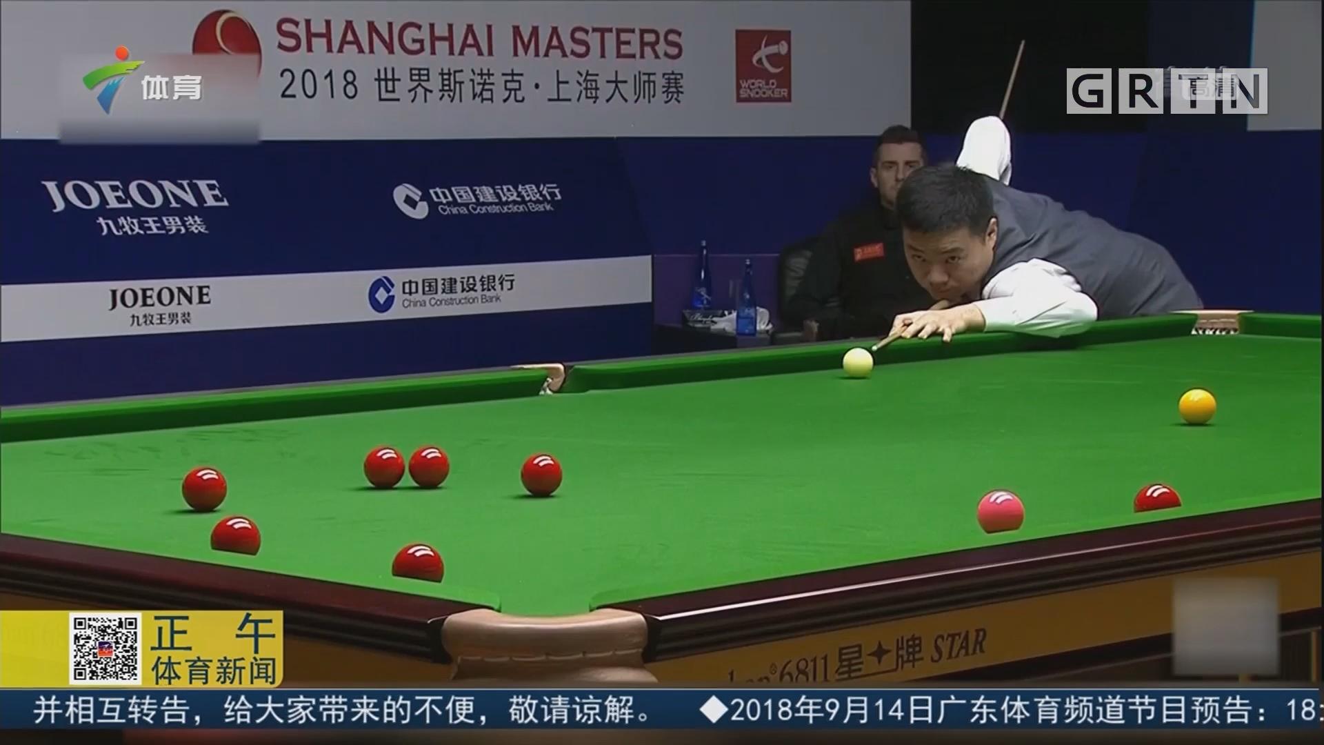 丁俊晖力克塞尔比 挺进上海大师赛四强
