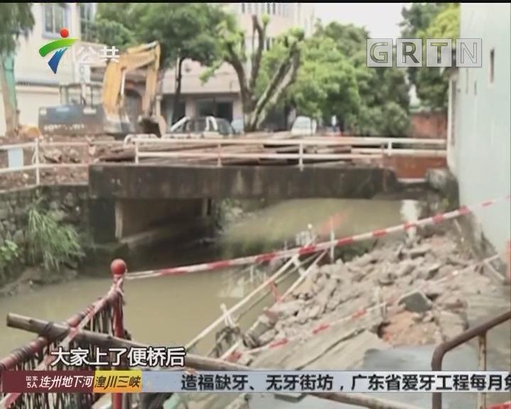中山:河涌堤围突发坍塌 街坊担心出行安全