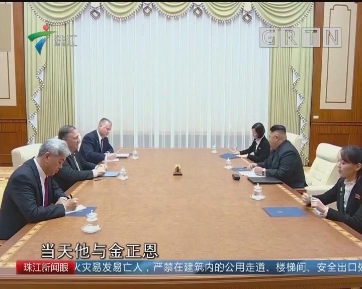 美朝领导人第二次会晤将在美中期选举后举行