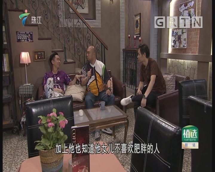 [2018-10-21]外来媳妇本地郎:婚纱之谜(下)