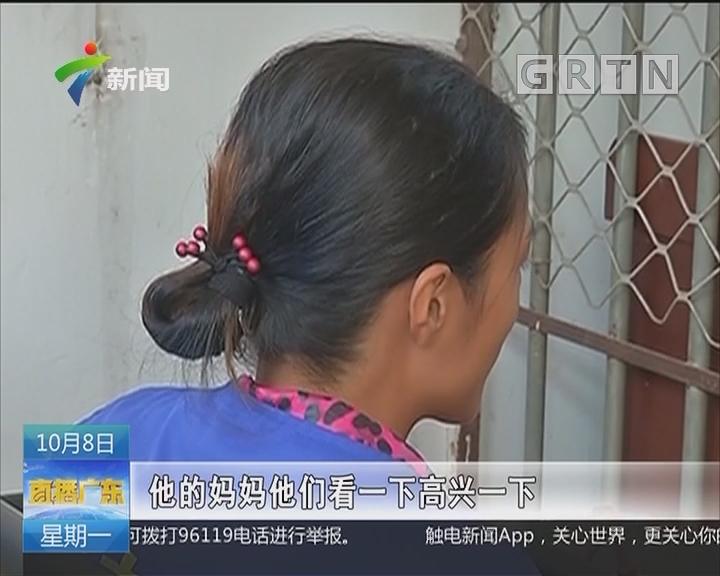 揭阳:两岁宝宝被拐入深山 警方9天找回