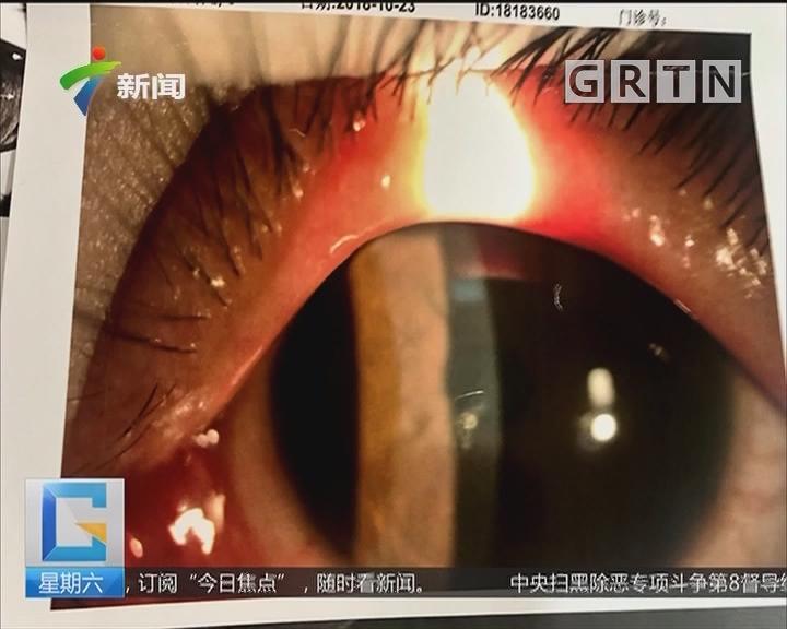 """陕西:6岁男童写作业 铅笔芯不慎""""蹦""""进眼睛"""