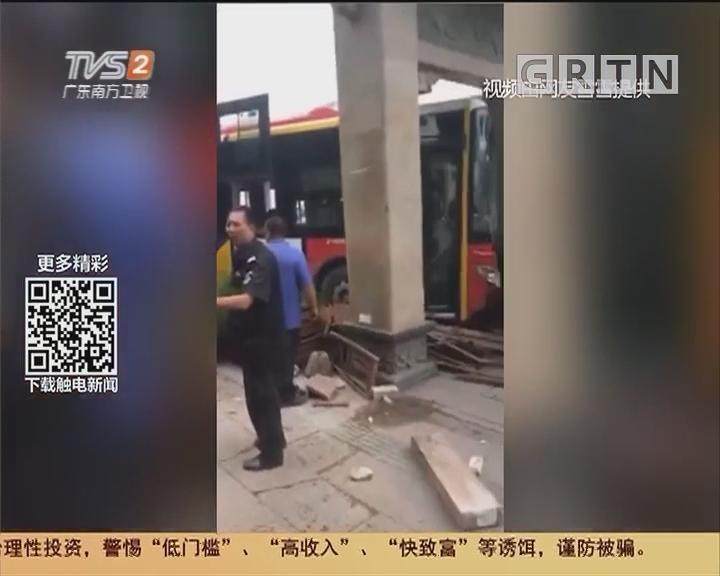 广州:公交车失控撞上黄埔村牌坊