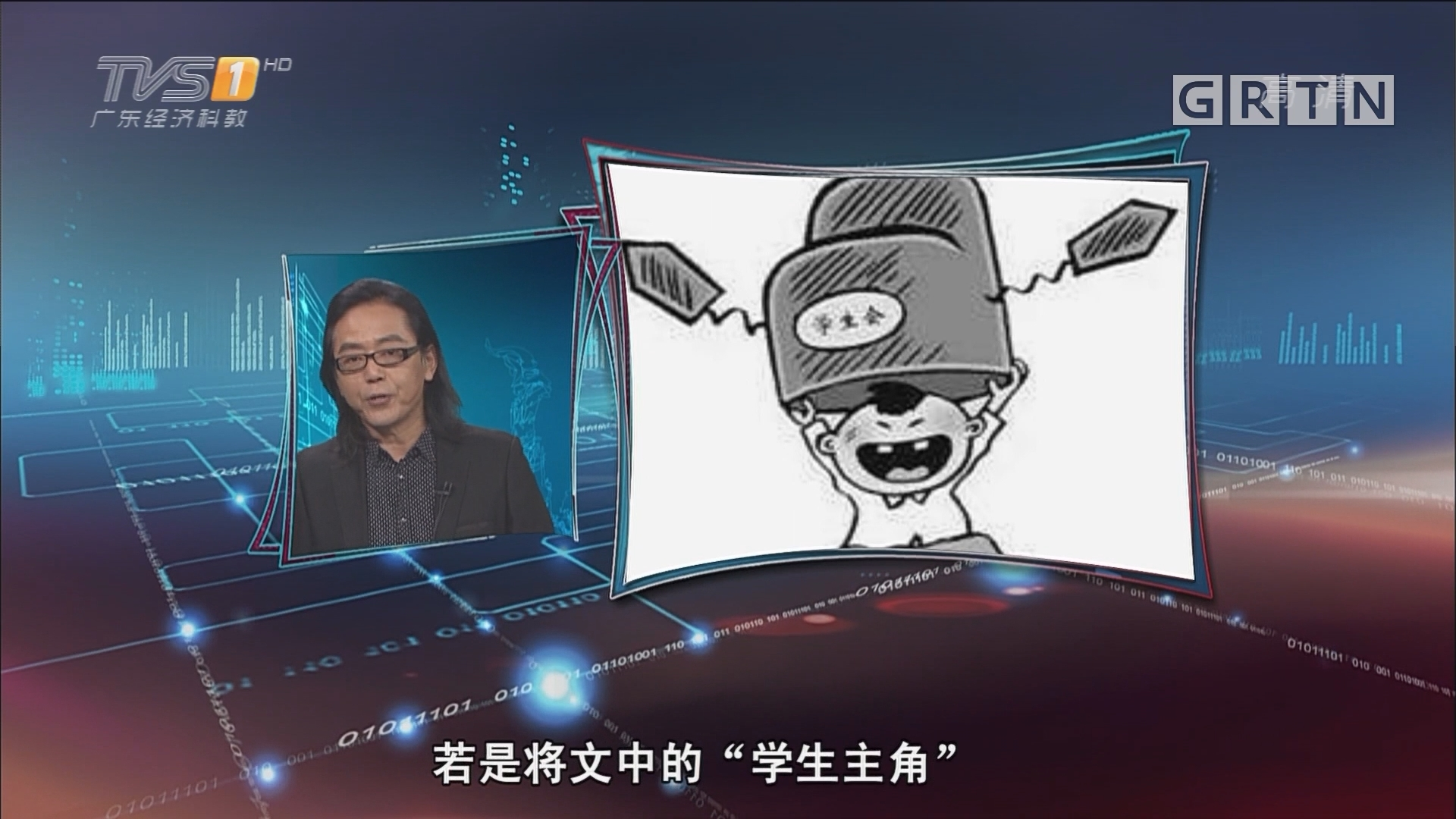 "[HD][2018-10-08]马后炮:自律公约""材料味浓"" 岂非""官味满满""?"
