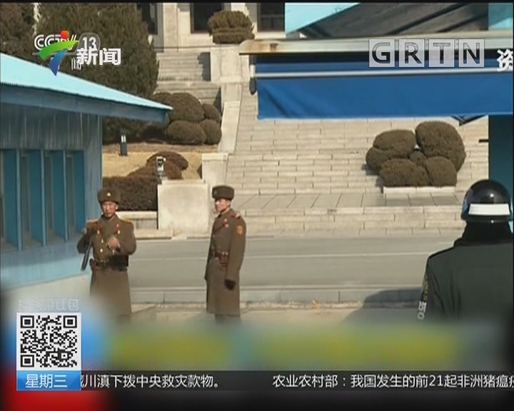 韩总统批准《9月平壤共同宣言》