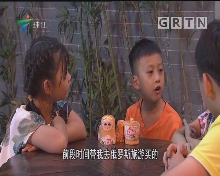 [2018-10-07]外来媳妇本地郎:小笼包国庆游(上)