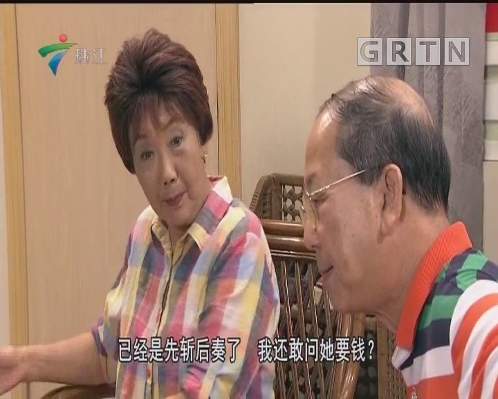 [2018-10-07]外来媳妇本地郎:小笼包国庆游(下)