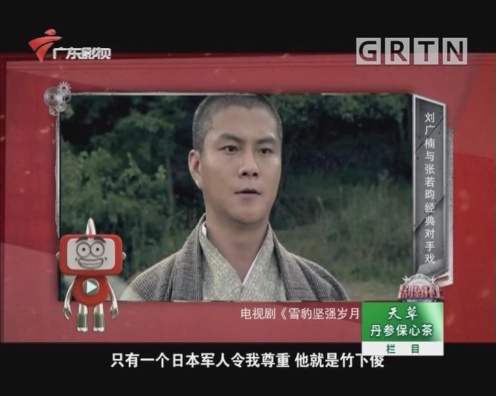 20181022剧霸社
