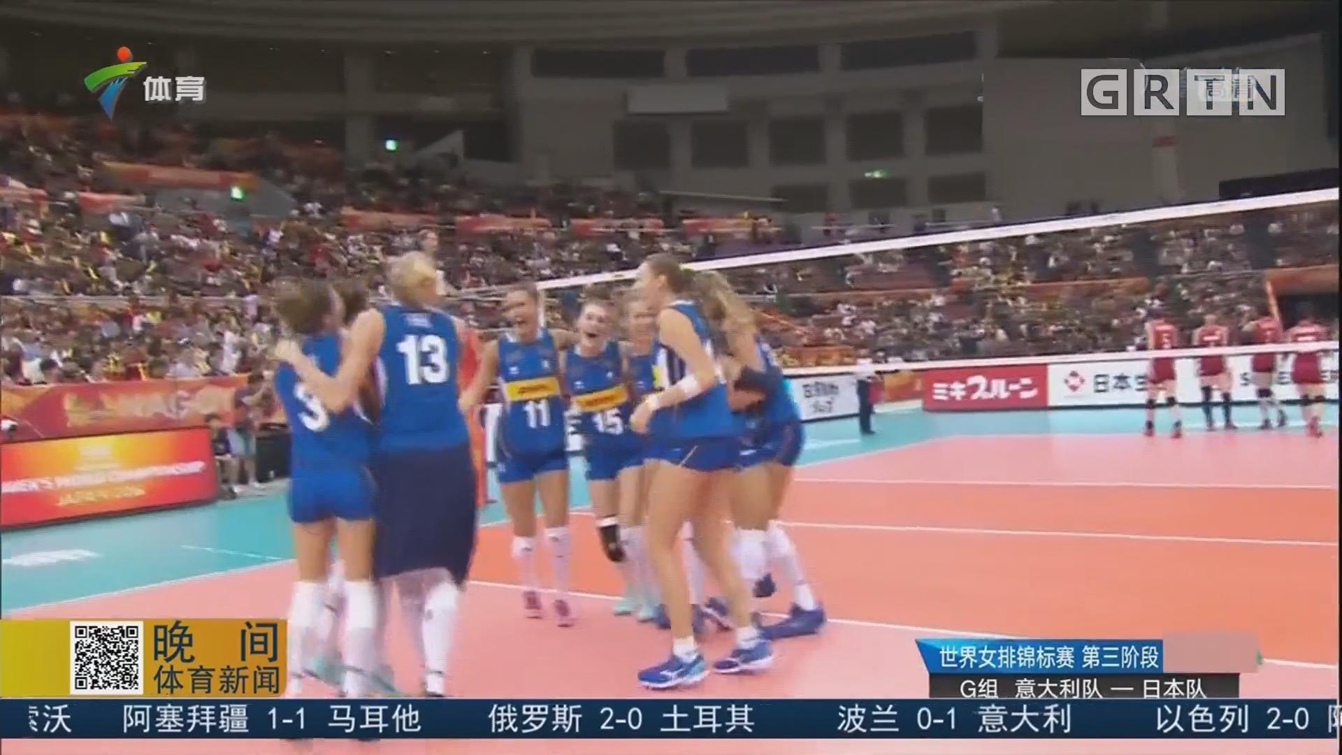 日本女排再吞败仗遭淘汰