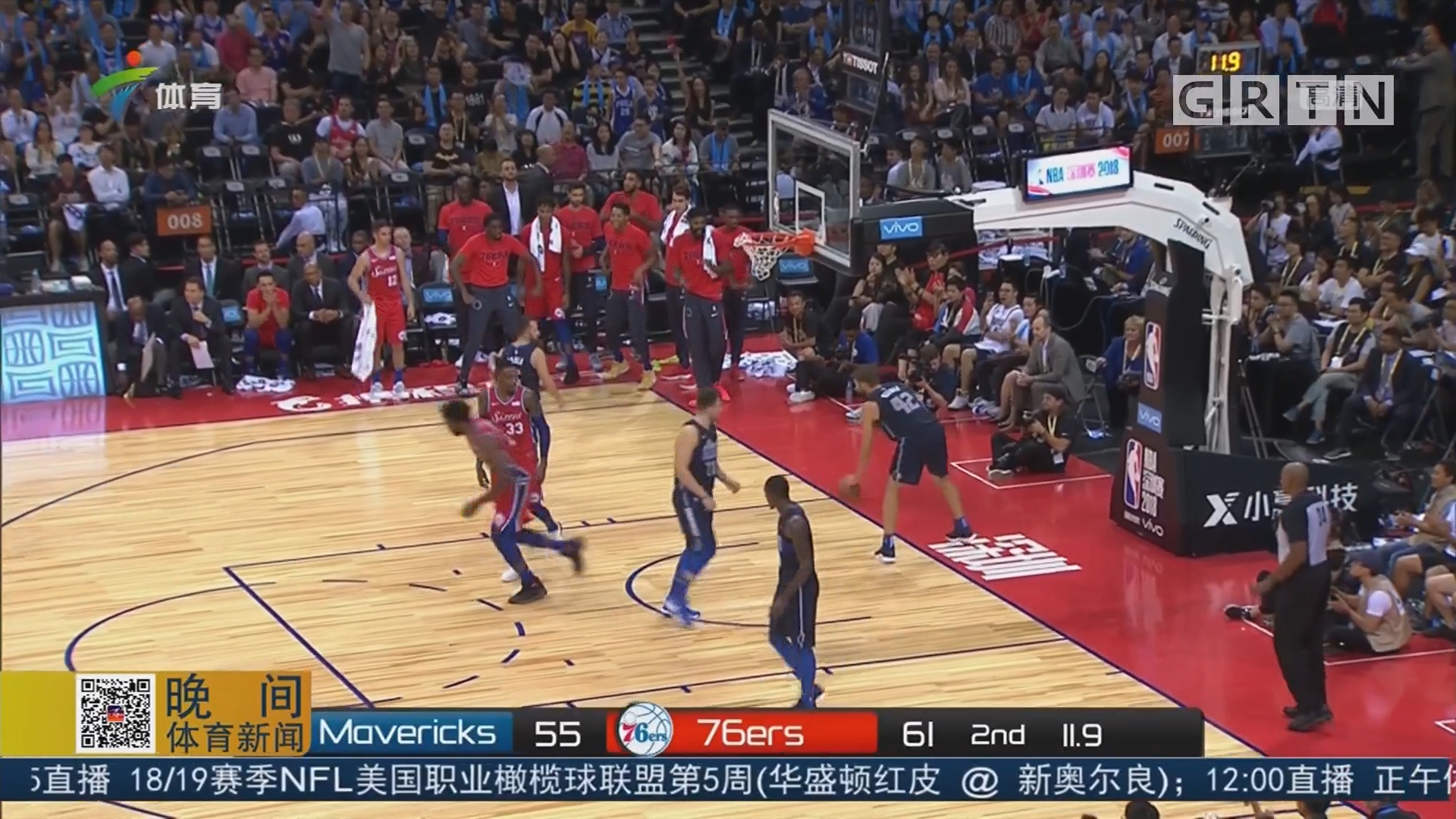 NBA季前賽 丁彥雨航出場亮相 獨行俠戰勝76人