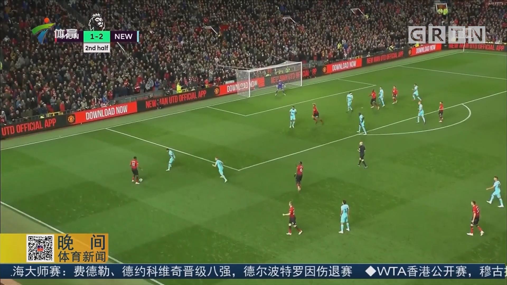 足球评述员陈俊杰