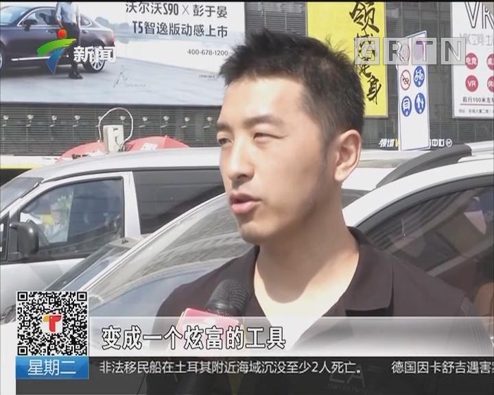 """深圳:""""禁摩令""""有望调整 交警正调研论证"""