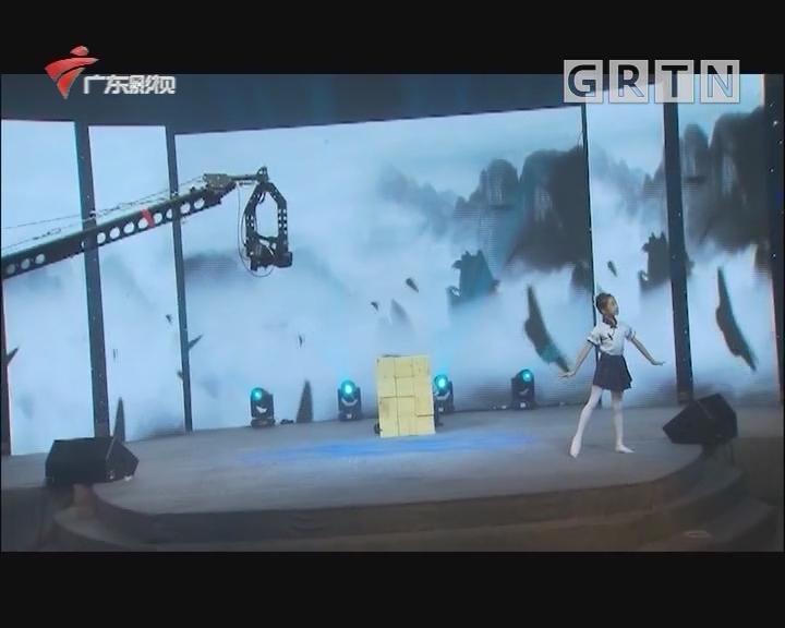 [2018-10-21]影动全城