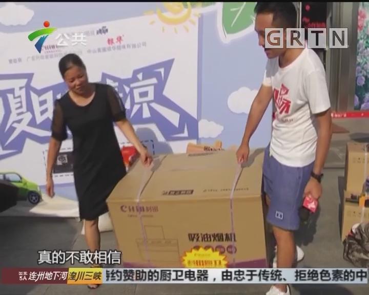 夏日送清凉:第六周肇庆四会 第二场户外挑战赛