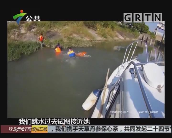 佛山:女子醉酒落河 水警跳水营救