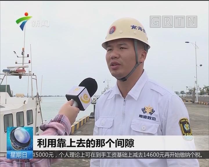 阳江:小货船在海陵岛东岛附近遇险 四名船员获救