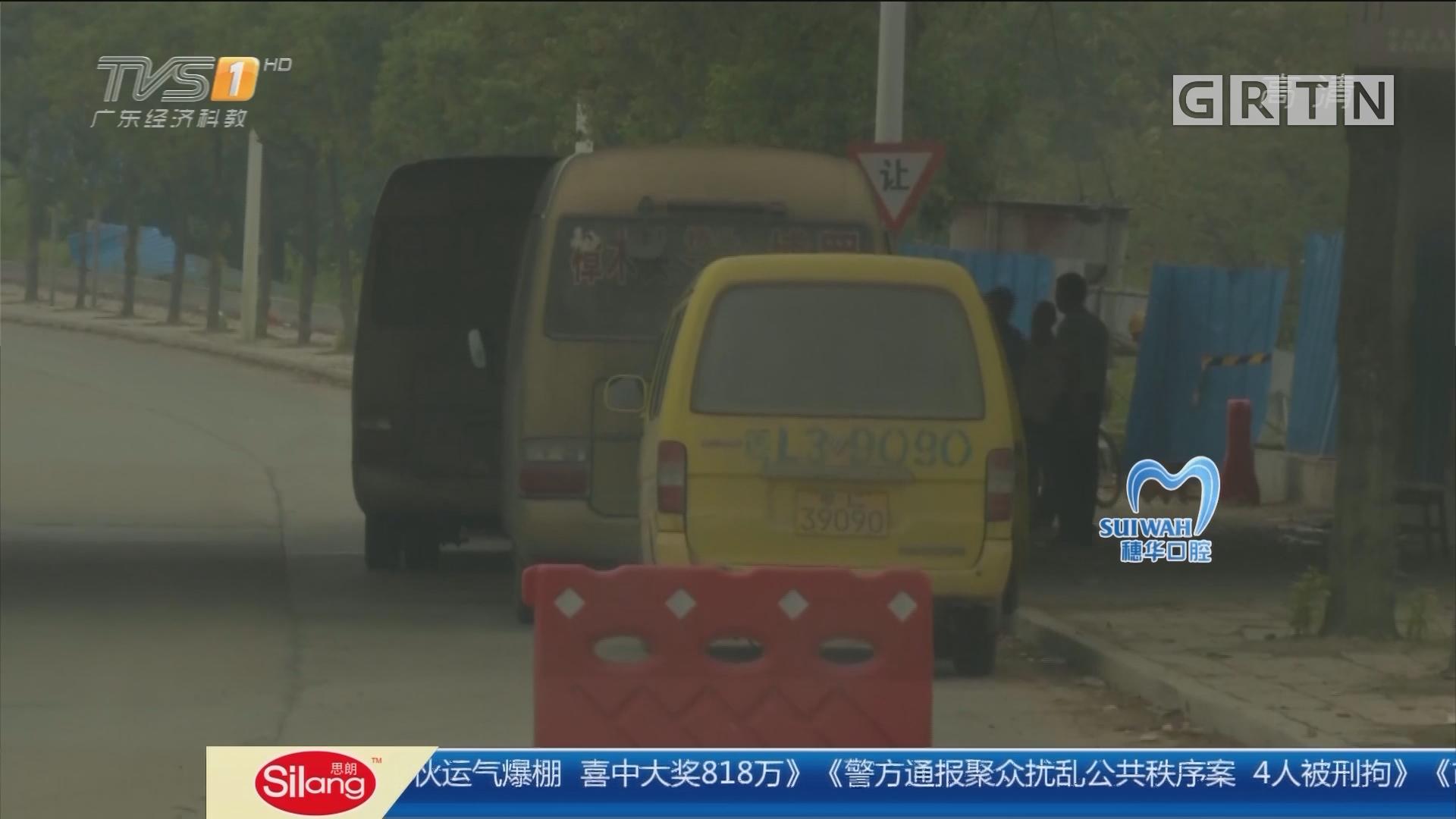 """惠州博罗:接驳车超载直达车飞站 负责人或被""""约谈"""""""