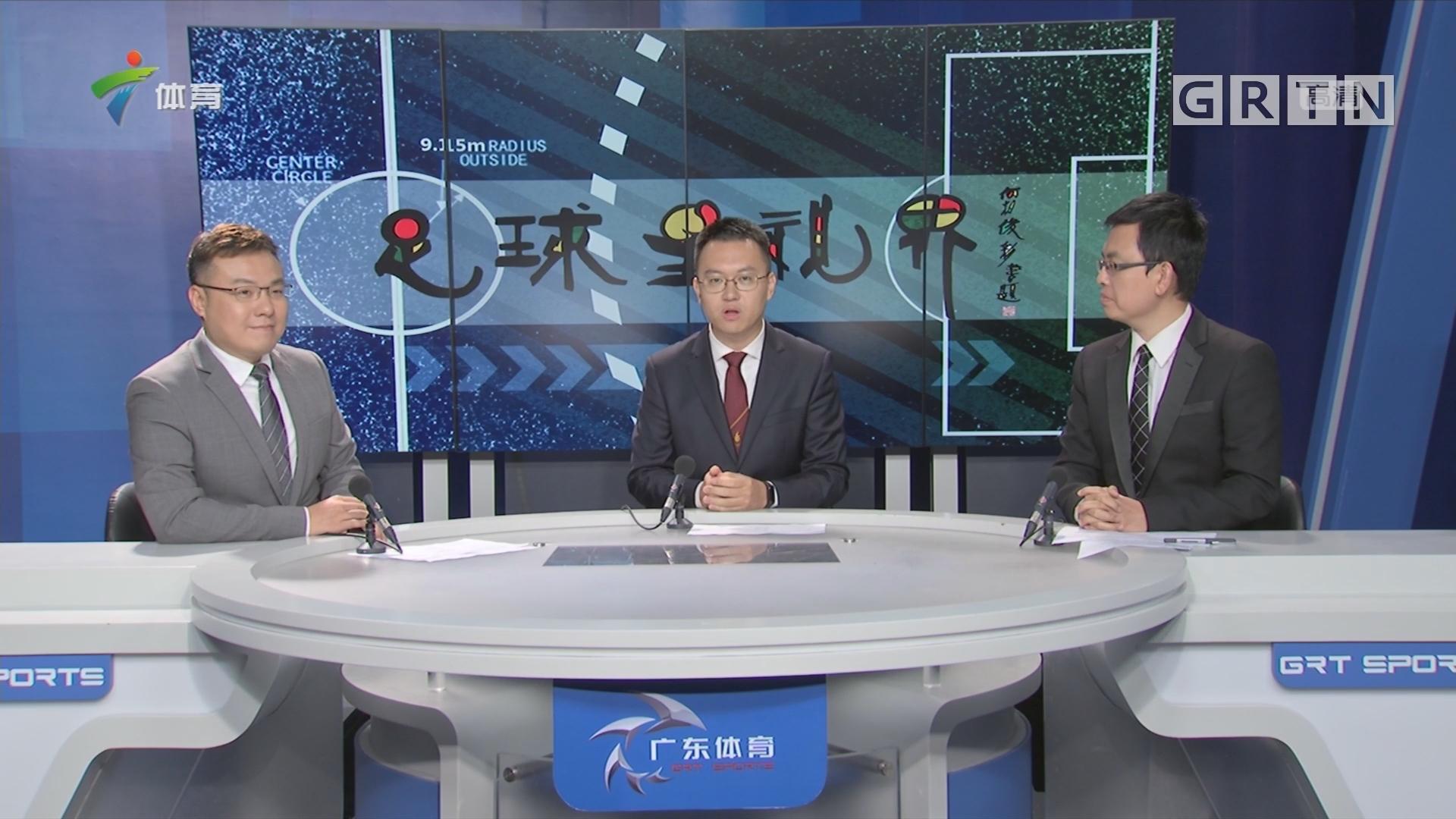 [HD][2018-10-15]足球星视界