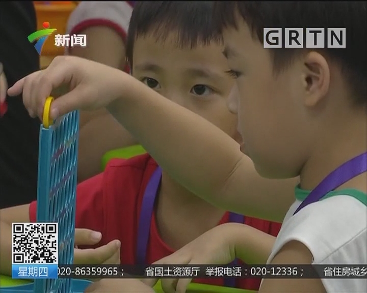"""惠州:女童患肠梗阻 """"元凶""""竟是小玩具"""