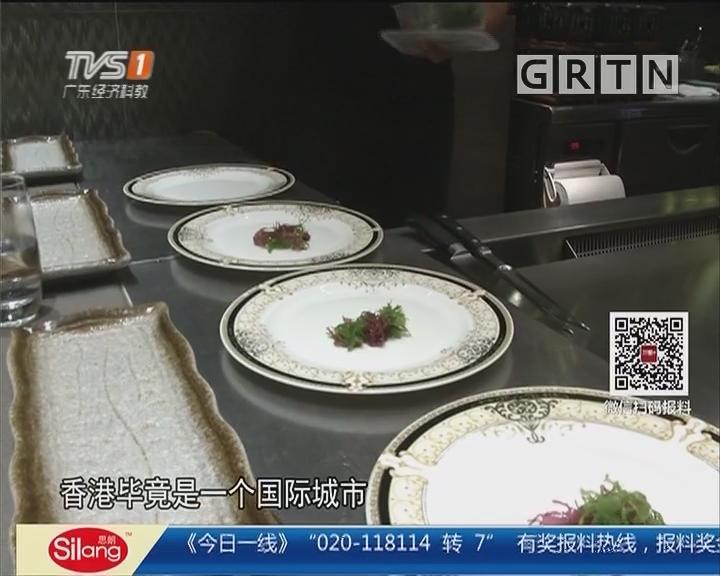乘高铁游香港:中西汇聚 百味之都