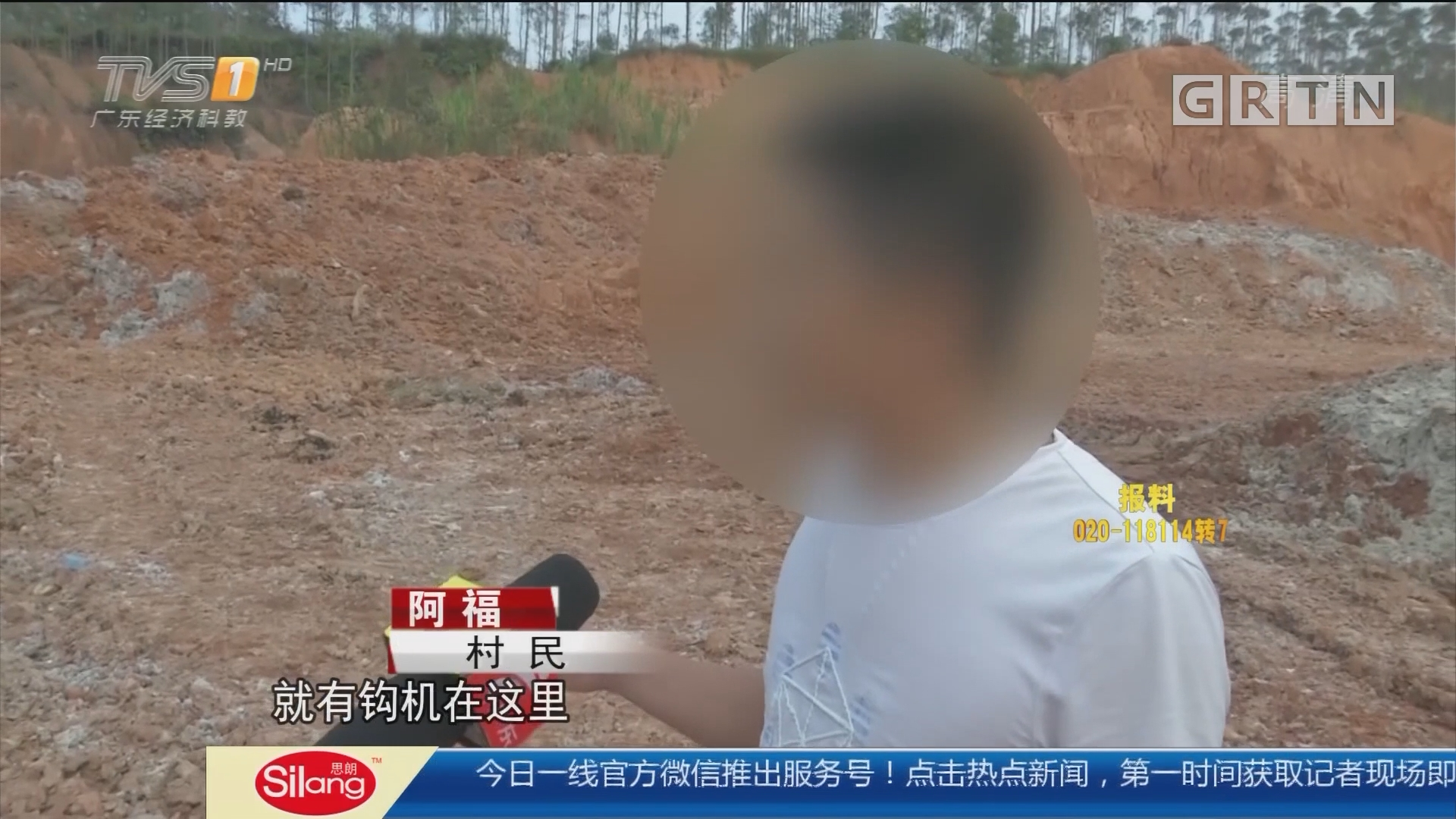 肇庆高要:近千吨废渣堆置村内 距水源地仅百米