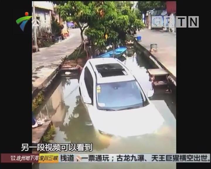 中山:小车掉落河里