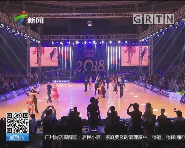 舞林盛会:2018 世界杯国标舞巨星公开赛开幕