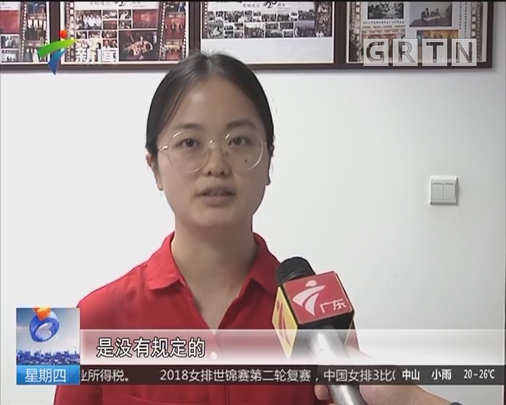 广东:《铁路安全管理条例》今年12月起施行 明确不得霸座