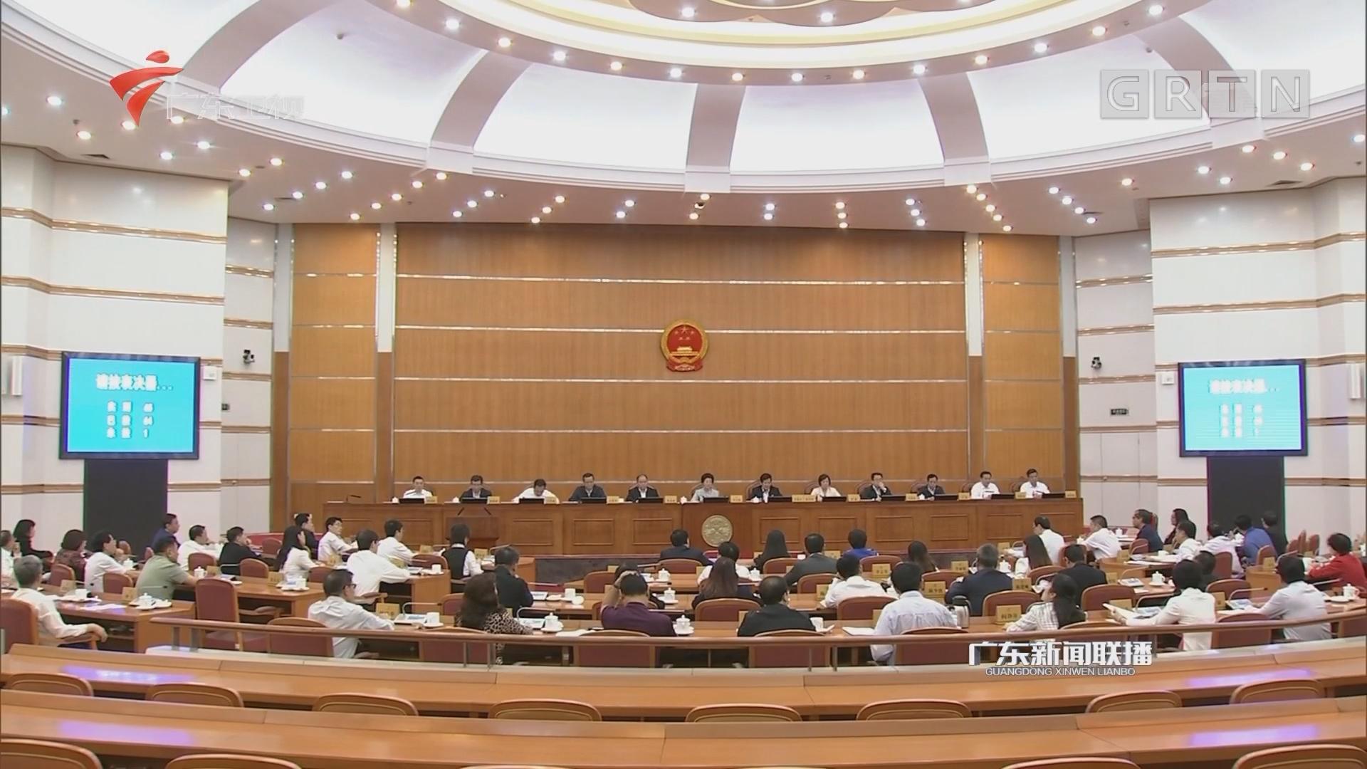 省十三届人大常委会第六次会议任命省政府机构改革后部分省政府组成人员