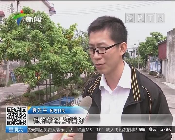 中山东凤镇:新手司机倒车入河 死里逃生