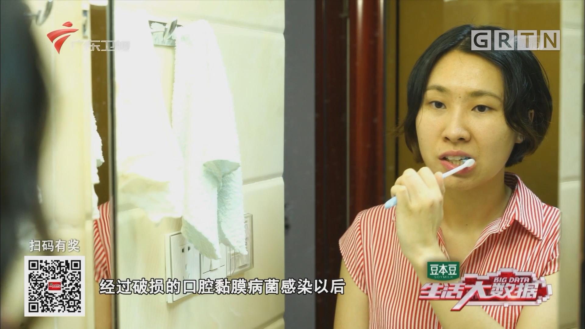 牙刷的放置
