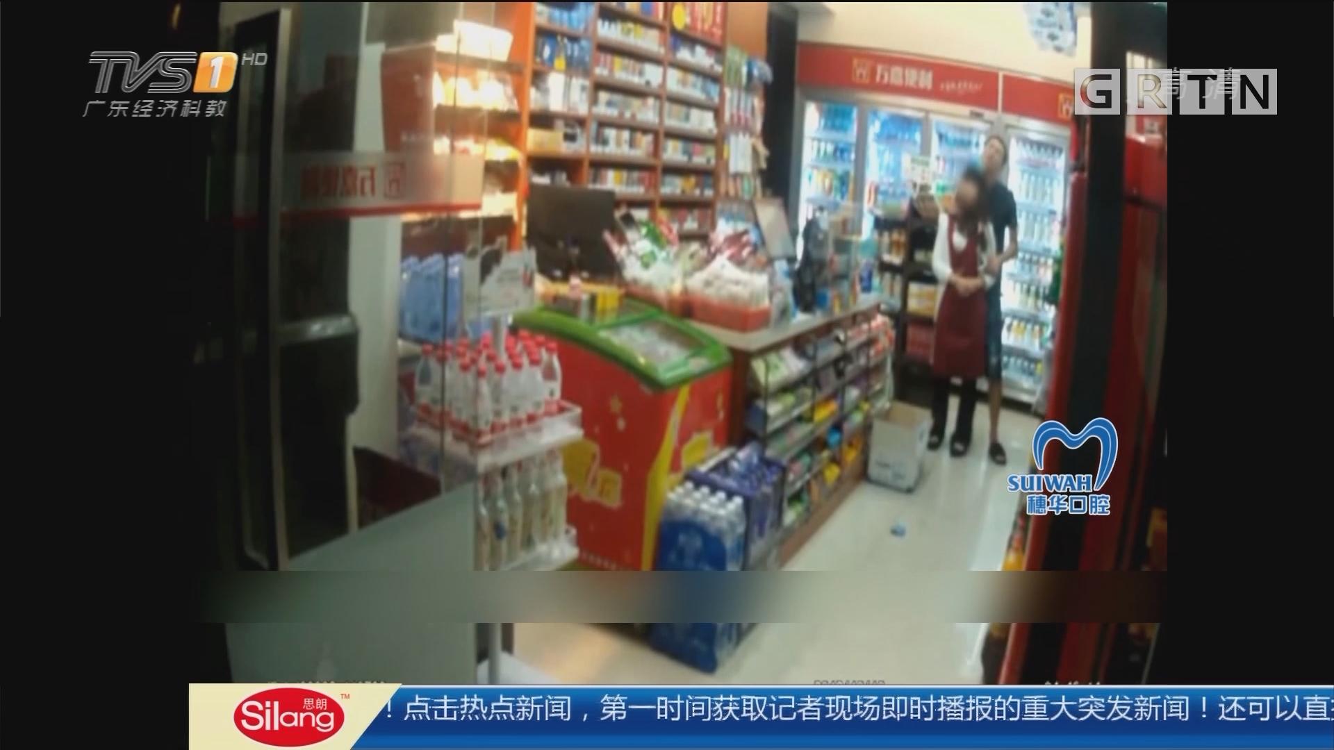 福州:警方成功处置便利店劫持人质案