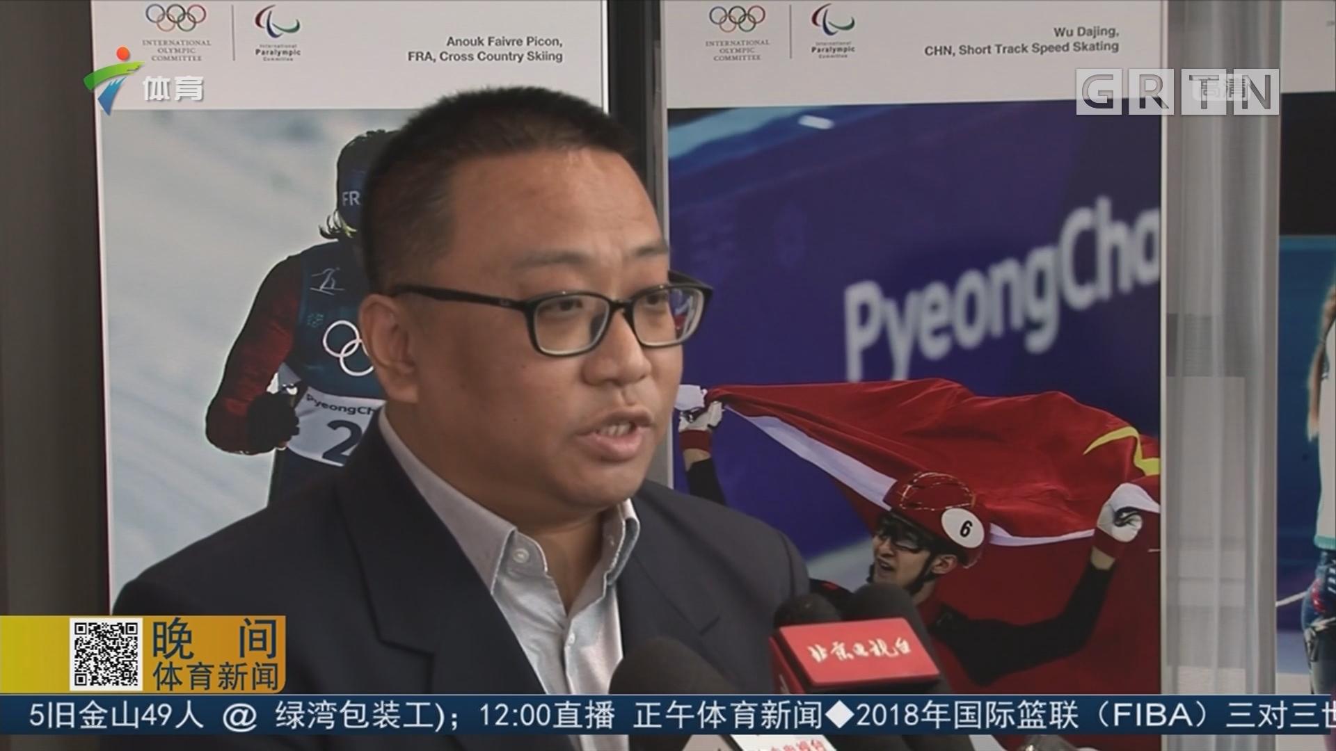 北京冬奥组委公开征集冬奥会开幕式创意文案