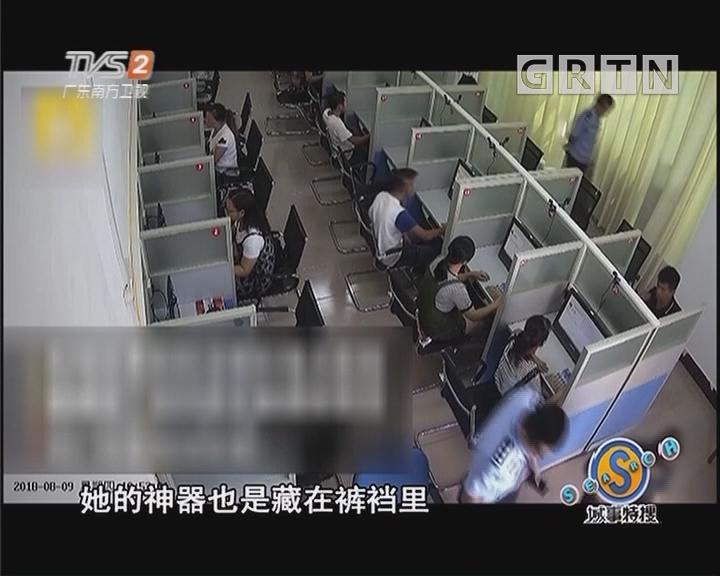 20181009搜爆点