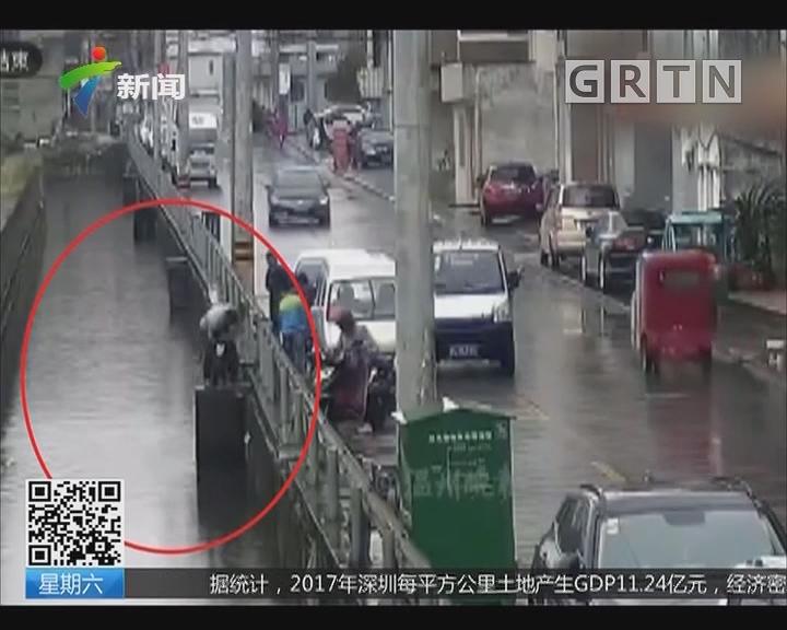 浙江:三岁女孩坠河 众人接力救援