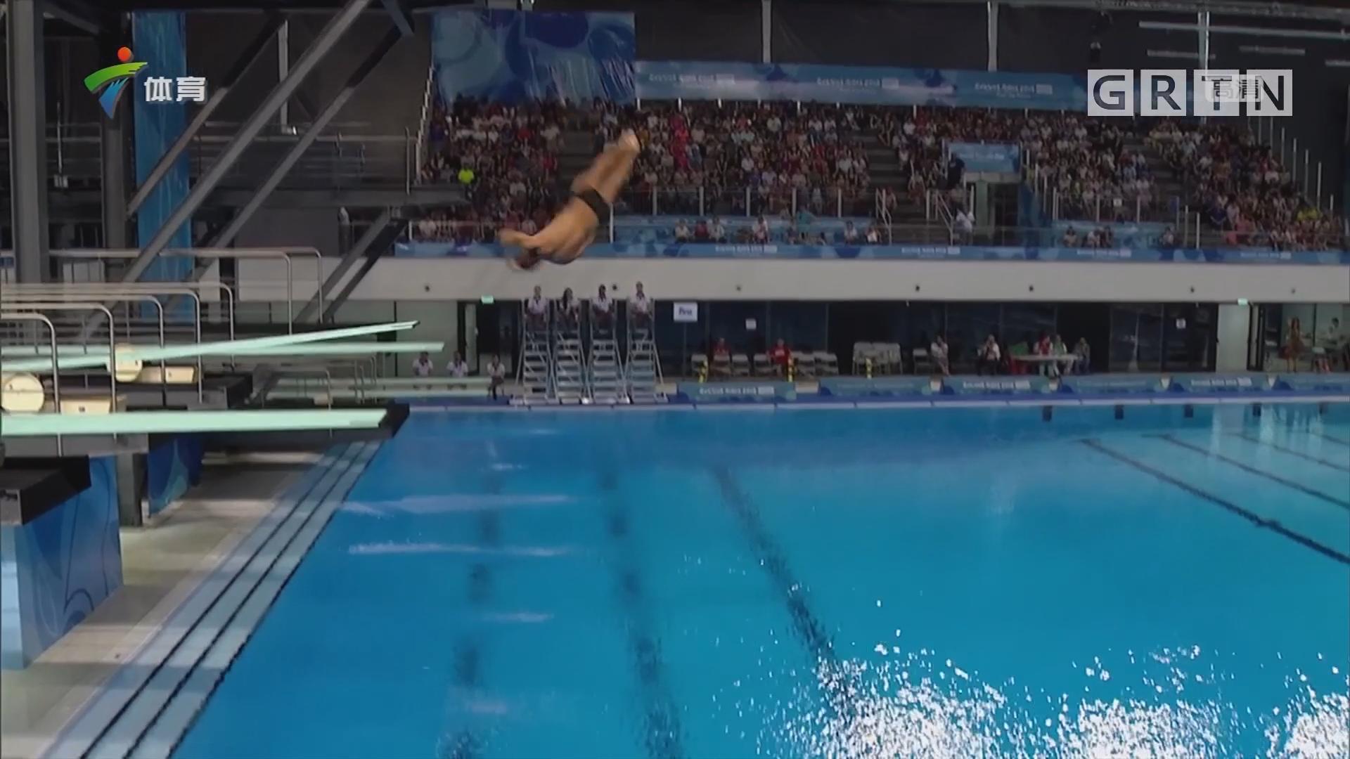青奥会 哥伦比亚选手夺跳水男子三米板冠军
