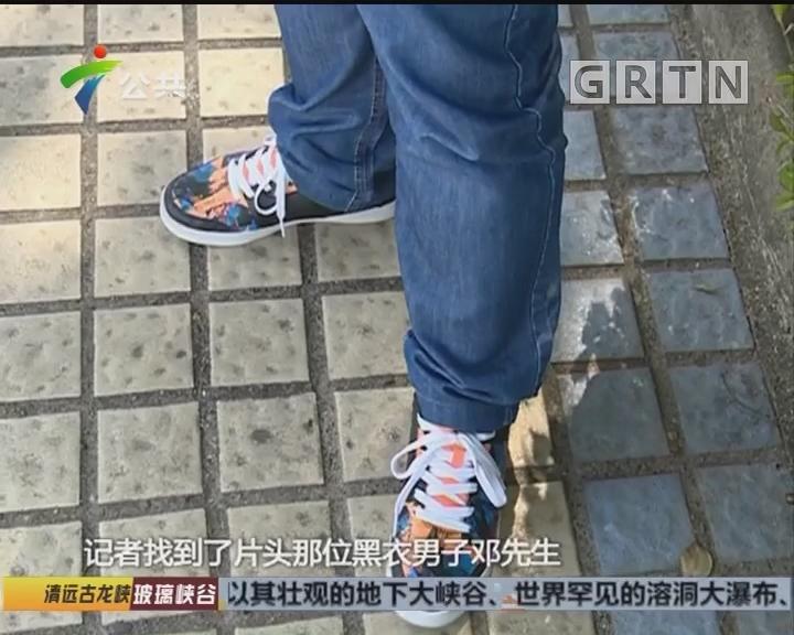 阳江:小孩下跪道歉 男子谩骂推搡