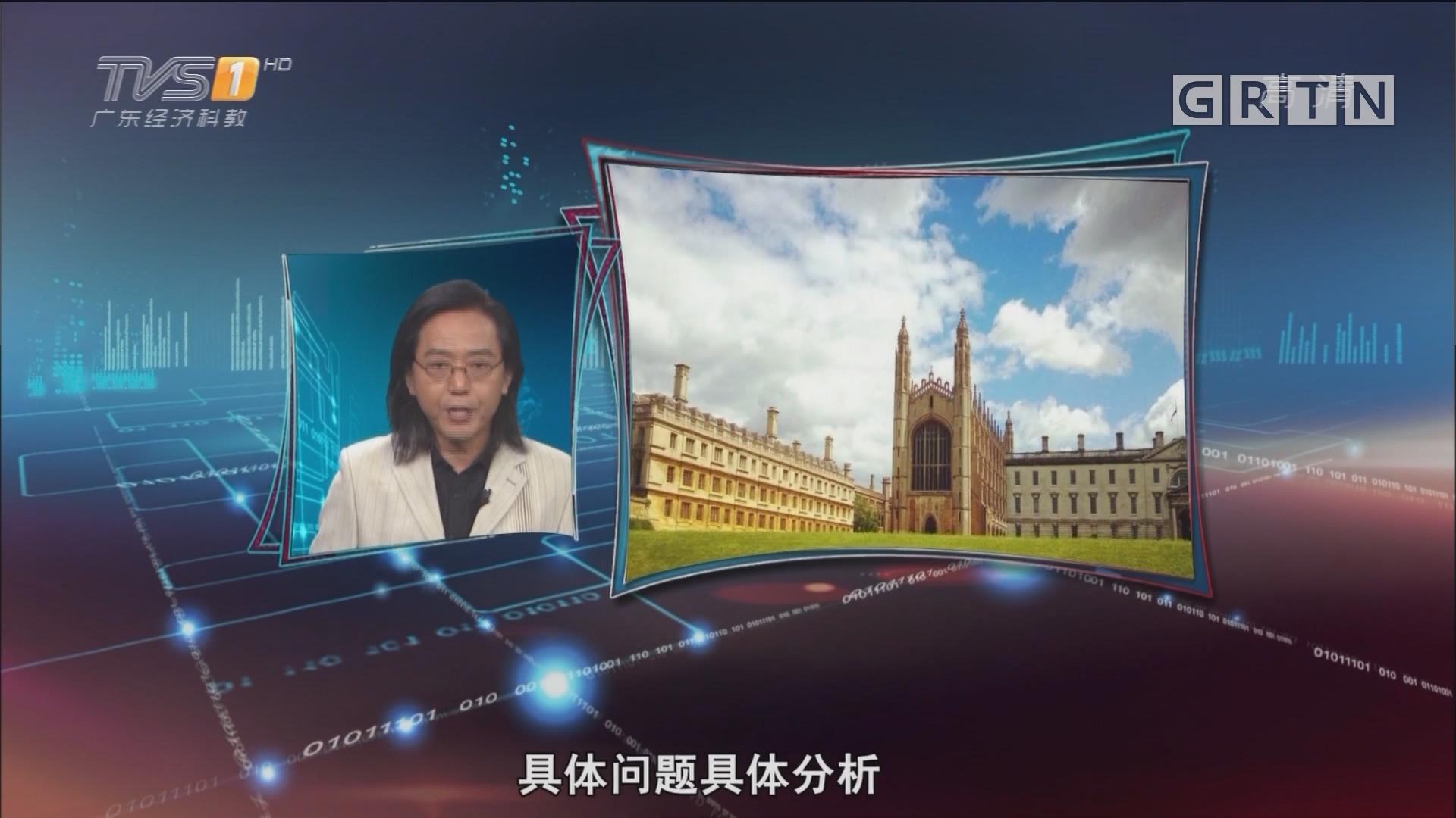 "[HD][2018-10-26]马后炮:""云南白药牙膏门""不能用口水战收尾"