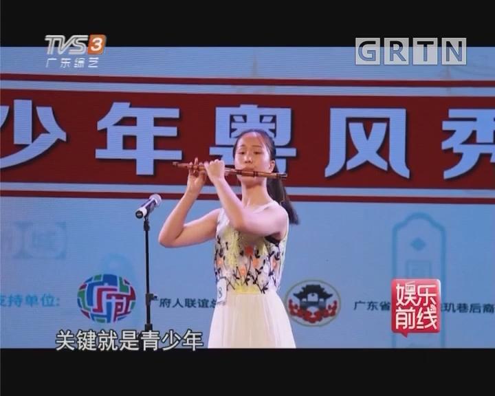 2018粤港澳中学生广府话大赛 佛山赛区隆重举行