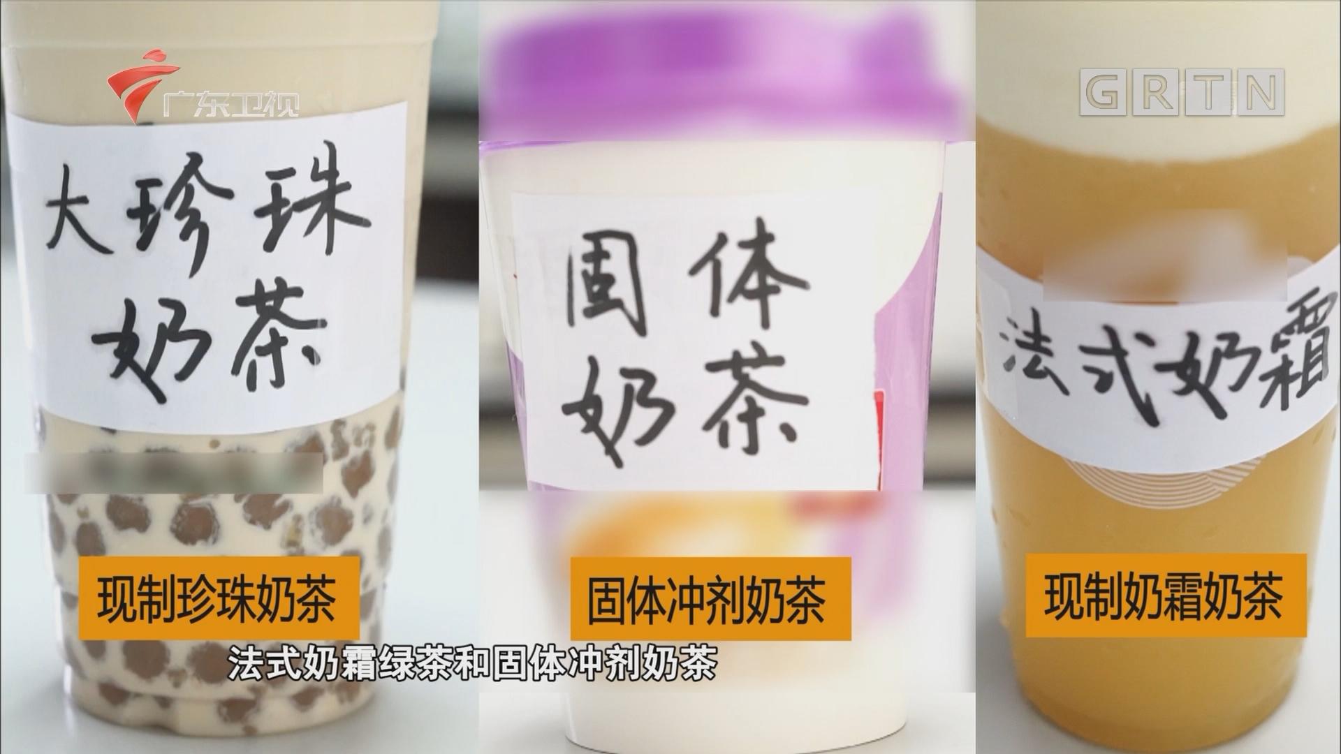 奶茶中脂肪的含量