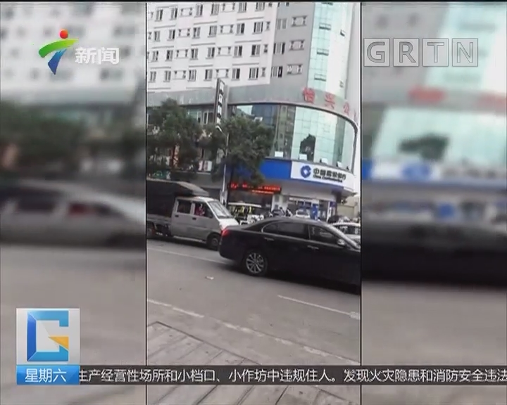 """东莞:网上淘来""""假枪""""打劫 警方几分钟抓获"""