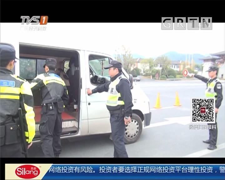 浙江杭州:300警员出动 8小时营救被绑男童