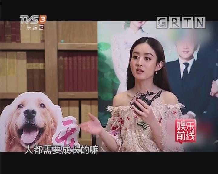 """盤點2018最深得人心的娛樂圈""""小姐姐"""""""