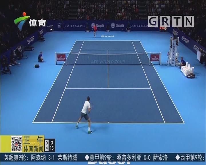 ATP巴塞尔赛 西里奇横扫沙伯瓦洛夫