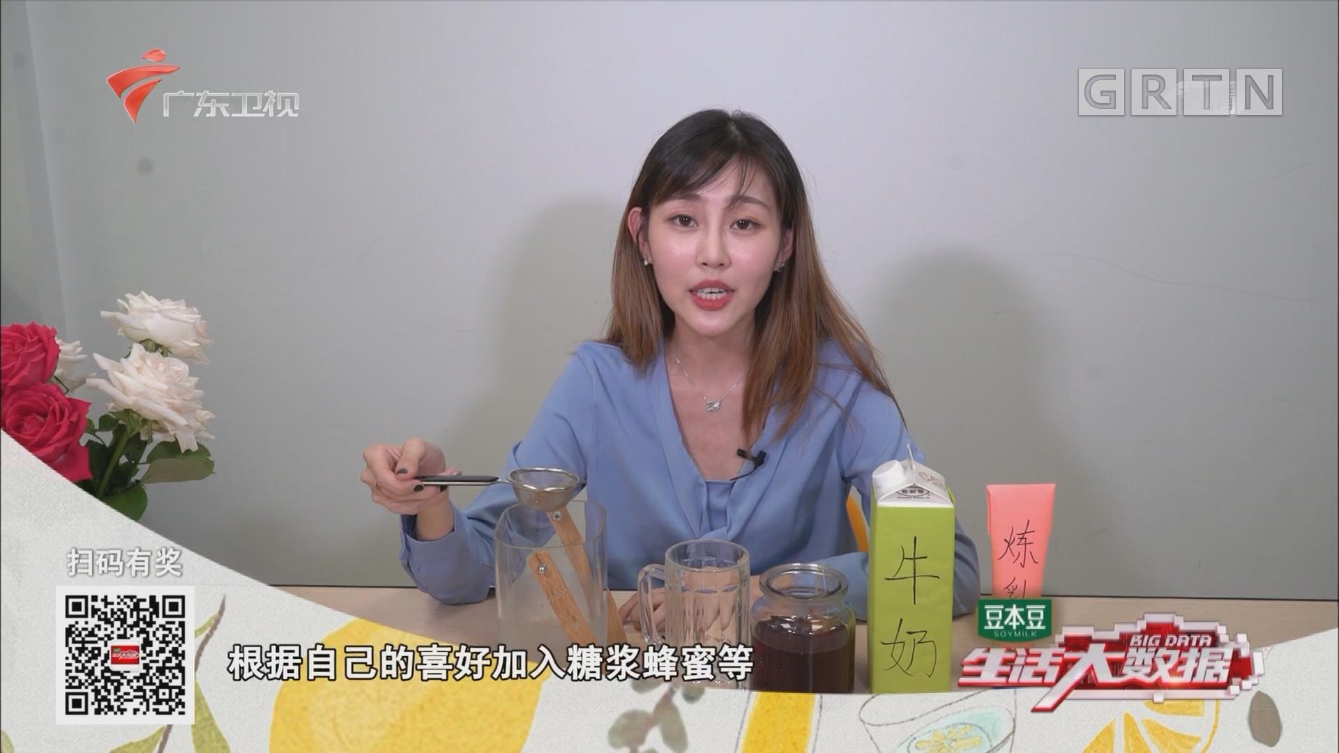 自制网红奶茶