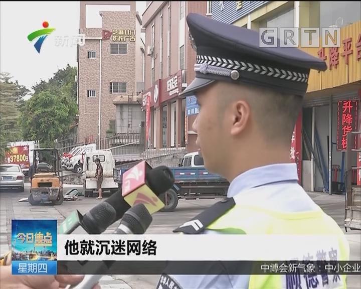 顺德:警方抓获砸车盗窃小贼