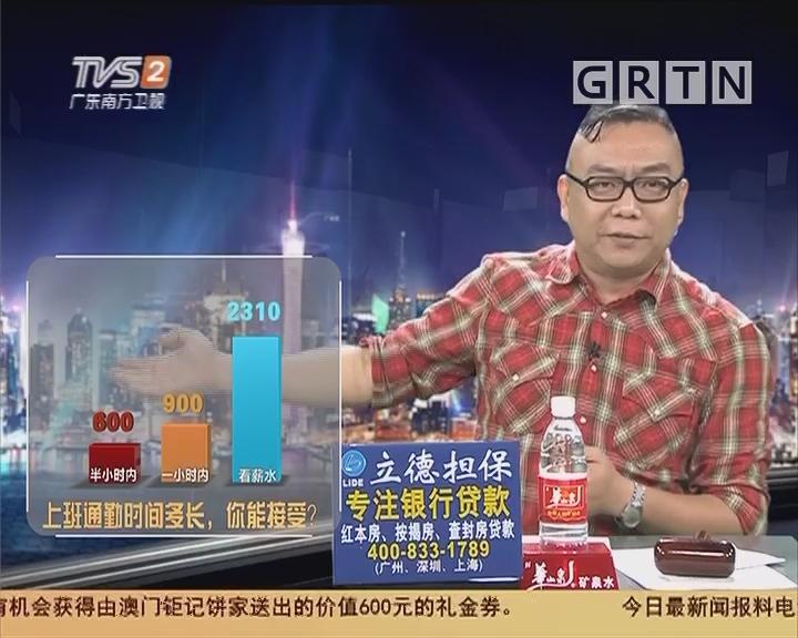 20181012互动集锦