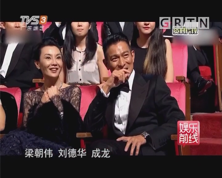 """黄渤 陈建斌 于和伟展现""""叔圈的幽默"""""""